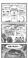 Bistro Makai Tei #2 09 by Daiyou-Uonome