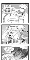 Bistro Makai Tei #2 10 by Daiyou-Uonome