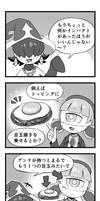Bistro Makai Tei #2 11 by Daiyou-Uonome