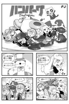 Bistro Makai Tei #3 01 by Daiyou-Uonome