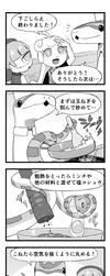 Bistro Makai Tei #3 08 by Daiyou-Uonome