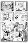 Bistro Makai Tei #3 16 by Daiyou-Uonome