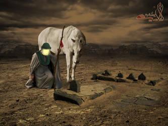Imams Baqi by Alsaedyousif14