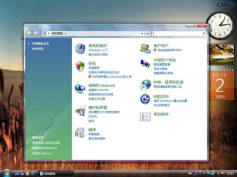 Windows Vista Control Panel by JangMunho