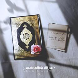 Ramadan Kareem   2013 by Bani-Hashim