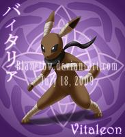 Vitaleon V1 by BlazeTBW
