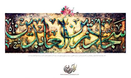 imam sajad as by ostadreza