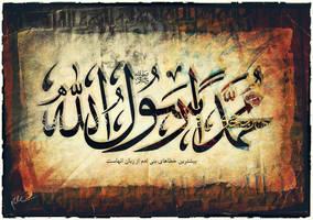 Mohammad sa by ostadreza