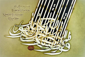 Sore-tohid by ostadreza