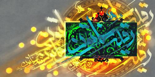 Roghaye Sa by ostadreza