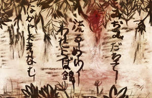AP Art: Kowareta na Heiwa by Marraphy