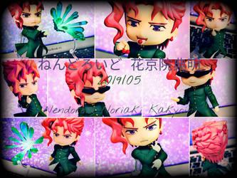Collage 03 - Noriaki Kakyoin (Nendoroid ver.) by SunsetShimmer46413