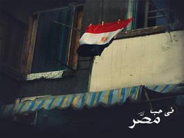 Love Egypt - Fe 7ob Misr by egyptians