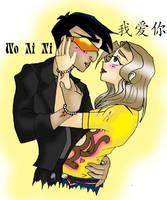 Wo ai ni - Chow and Li preview pic by James-Li