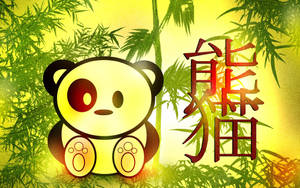 Panda Love by 878952