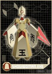 Commission: ShogiWoman.EXE by Higure-san