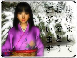 New Year 2008 - Japanese Ver by Buaya-kun