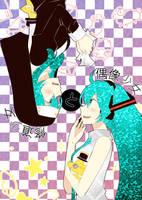 Shudo Shoujo to Idol Shoujo 1 by KurohaAi