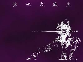 Ninja by silverluna
