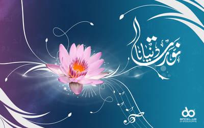 Al Mahdi 1 by BACEL