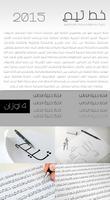 Vip Tim Font Arabic by rakanksa