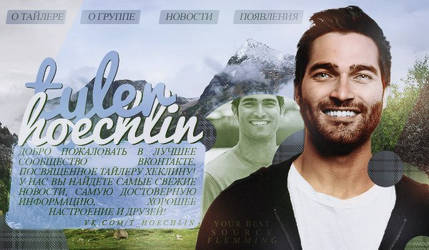internal vk.com menu for group about hoechlin by liflemming