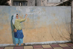 graffiti is not a crime by iamfrz