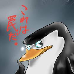 The Penguins 'Skipper' by Miari-Juvas