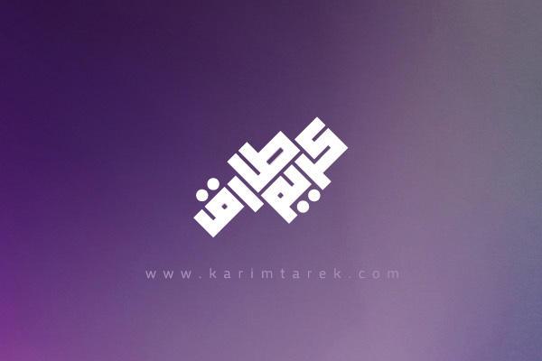 Karim Tarek Logo by hamoud