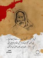 Omar Mukhtar by hamoud