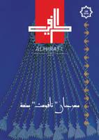 AlHirafi Mag by hamoud