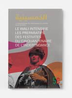 Cinquantenaire Mag Cover by hamoud