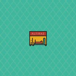 Al TIRAZ by hamoud