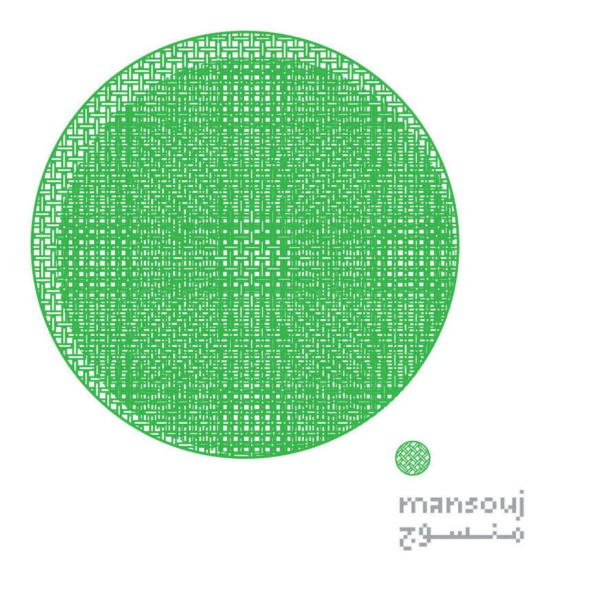 Mansooj by hamoud
