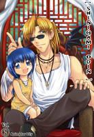 Shinigami Odin - Vol.2 by Zue