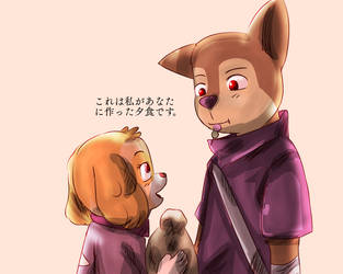 Relationship by AO-2-NICK