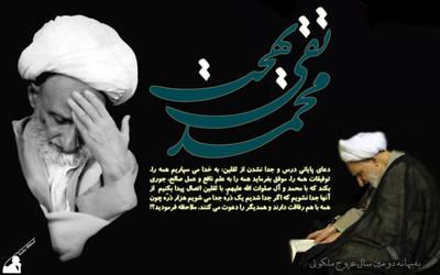 bahjat by bisimchi-graphic