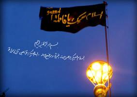 hazrat masumeh by bisimchi-graphic
