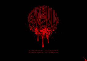 hazrat zahra by bisimchi-graphic