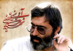 shahid avini by bisimchi-graphic