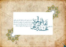 Imam Javad by bisimchi-graphic