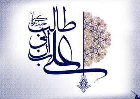 Imam Ali by bisimchi-graphic