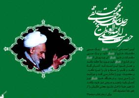 ayatollah Bahjat by bisimchi-graphic