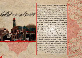 azadiye khoramshahr by bisimchi-graphic