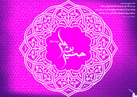 Imam Hussain by bisimchi-graphic