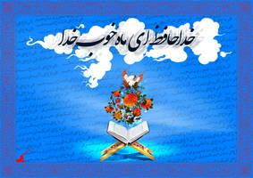 khodahafez by bisimchi-graphic