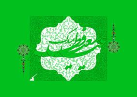 EydeFetr by bisimchi-graphic
