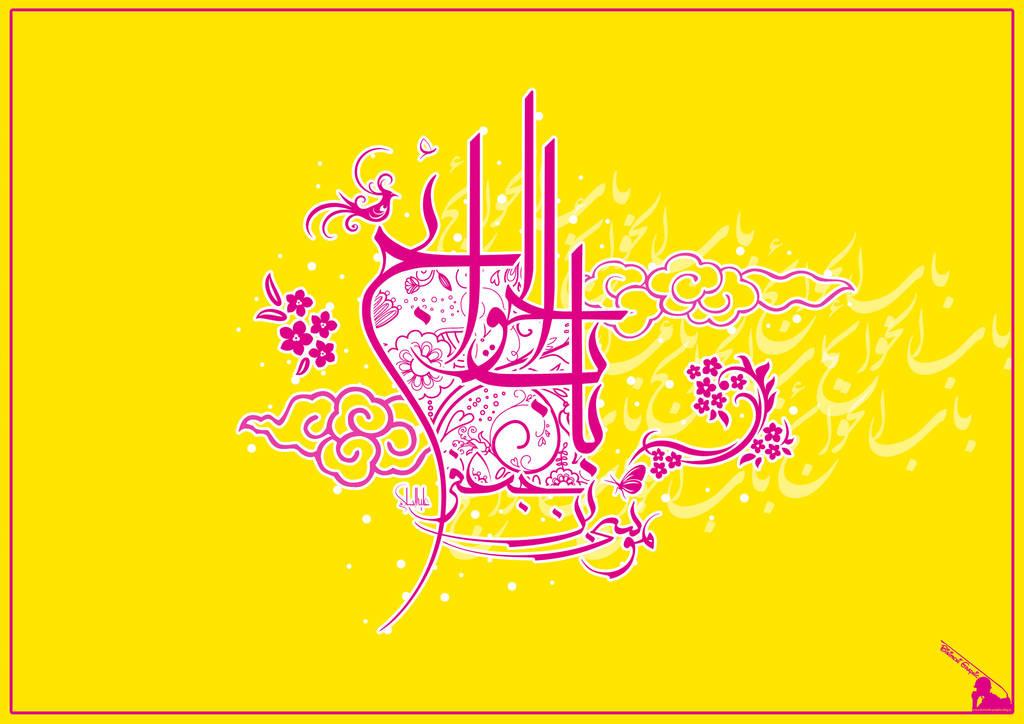 imamKazim by bisimchi-graphic