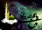 hazratMohammad by bisimchi-graphic