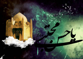 Imam Hasan by bisimchi-graphic